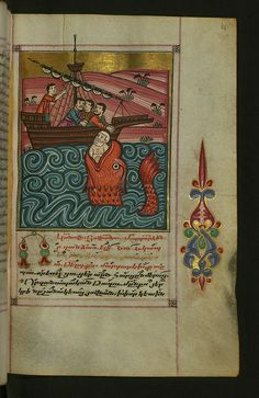 Hymnal, Jonah Cast into the Sea, Walters Manuscript fol. by Walters Art Museum Illuminated Manuscripts-BRB GUYS Medieval Life, Medieval Art, Renaissance Art, Illuminated Letters, Illuminated Manuscript, Jonah And The Whale, Jugendstil Design, Illumination Art, Book Of Kells