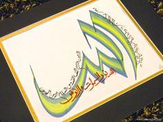 DesertRose/// Islamic Decor Allah Arabic by creationzart on Etsy