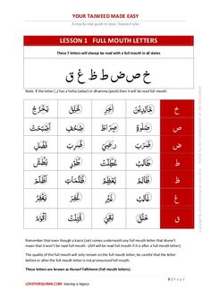 A step by step guide to basic Tajweed rules Quran Tafseer, Holy Quran, How To Read Quran, Tajweed Quran, Islam For Kids, Islamic Studies, Islamic Teachings, Islam Facts, Arabic Language