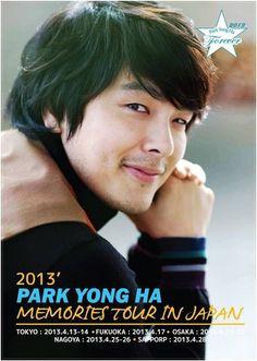 Park Yong-ha (故 박용하) - Picture @ HanCinema :: The Korean Movie and Drama Database