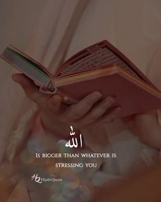 Love Quotes For Bf, Muslim Love Quotes, Quran Quotes Love, Quran Quotes Inspirational, Ali Quotes, Beautiful Quotes About Allah, Beautiful Islamic Quotes, Alhumdulillah Quotes, Islam Quotes About Life