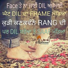 144 Best ghaint pics images in 2017 | Hindi quotes, Punjabi love