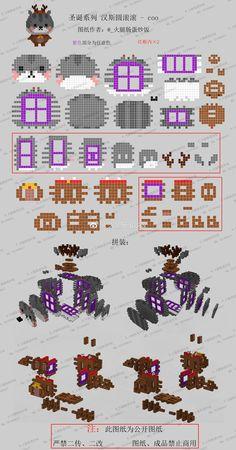 微博 Hama Beads 3d, 3d Perler Bead, Hama Beads Design, Perler Bead Templates, Fuse Beads, Motifs Perler, Perler Patterns, Perler Bead Disney, Pearl Beads Pattern