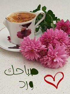 Coffee Vs Tea, Coffee Club, Coffee Love, Coffee Art, Good Morning Coffee, Good Morning Gif, Love Wallpaper For Mobile, Beautiful Rose Flowers, Tea Cakes