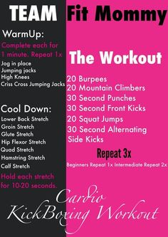 mommy work out