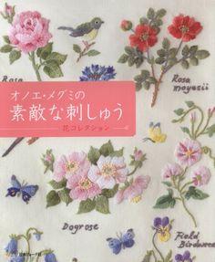 Gallery.ru / Фото #1 - Onoe Megumi embroidery - simplehard