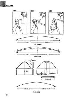 Japanese book and handicrafts - Конструирование рукавов Dress Sewing Patterns, Clothing Patterns, Pola Lengan, Sewing Sleeves, Flat Drawings, Japanese Books, Shops, Pattern Cutting, Pattern Drafting
