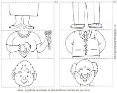 Crafts,Actvities and Worksheets for Preschool,Toddler and Kindergarten.Free printables and activity pages for free.Lots of worksheets and coloring pages. Preschool Worksheets, Preschool Activities, Grandparents Day Crafts, Puzzle Crafts, Family Theme, Games For Toddlers, Grandma And Grandpa, Drawing For Kids, In Kindergarten