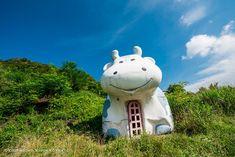 Haikyo: Forgotten Japan