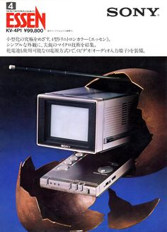 Sony Essen KV-4P1 Micro Trinitron Color TV (1980) Radios, Tvs, Crea Design, Sony Electronics, Mini Tv, Retro, Portable Tv, Vintage Television, Vintage Tv