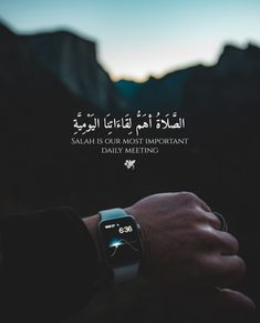 Islamic Quotes Wallpaper, Islamic Love Quotes, Islamic Inspirational Quotes, Muslim Quotes, Arabic Quotes, Allah Quotes, Quran Quotes, Wisdom Quotes, True Quotes