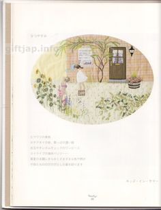 Gallery.ru / Фото #17 - 5 - OlgaHS ...... Summer - from 'Story Quilt' - Japanese appliqué book