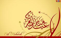 ഈദുൽ ഫിത്ർ ഈദ് മുബാറക് Eid Al-Fitr Eid Mubarak 2015 Greetings Wishes Quotes Messages Cards SMS Wallpaper Happy Eid Ul Fitr, Eid Quotes, Qoutes, Eid Mubarak Images, 2015 Wallpaper, Wallpapers, Messages For Friends, Eid Mubarak Greetings, Eid Al Adha
