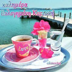 Greek Language, Greek Quotes, Good Morning, Tea Cups, Tableware, Photos, Buen Dia, Dinnerware, Pictures