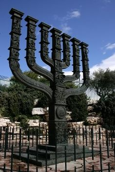 Menorah Outside The Knesset, Jerusalem