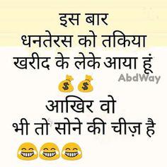 100+ Funny Jokes. Santa Banta Jokes. Hindi Chutkule, Hindi Jokes, Whtatsapp Jokes - BaBa Ki NagRi Funny Chutkule, New Funny Jokes, Hindi Chutkule, Jokes In Hindi, Santa Banta Jokes, Vows, Friendship, Deep, Cartoon