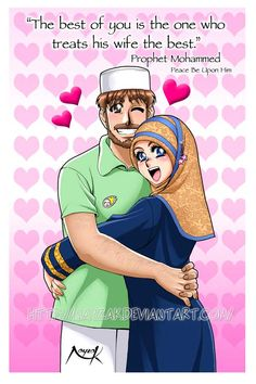 The Best Of You By Nayzakdeviantart Muslim Couple Quotes Couples