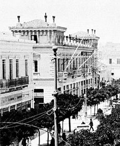 Information about Greek museums in Athens Movie Theater, Theatre, Athens History, Museum Guide, Old Greek, Acropolis, Athens Greece, Old Photos, Cinema
