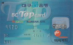 Korea Air BC Top Card (BC Card, Korea, South) Col:KR-UN-0008