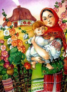 Картинки по запросу украина  берегиня