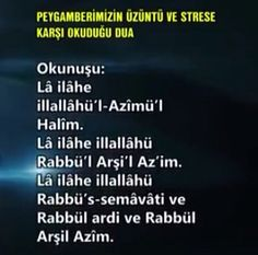 Stres ve üzüntüye okunur Stress, Circumcision, Allah Islam, Arabic Words, S Word, Cool Words, I Am Awesome, Prayers, Faith