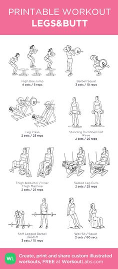 LEGS&BUTT:my custom printable workout by @WorkoutLabs #workoutlabs #customworkout