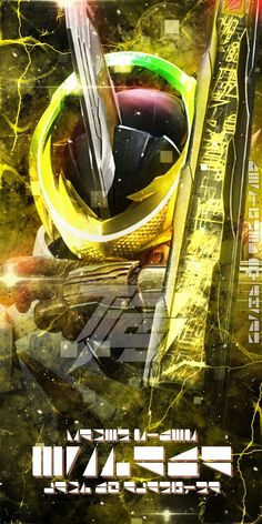 Kamen Rider Zi O, Kamen Rider Series, All Power Rangers, Slayer Meme, Iron Man Wallpaper, Rwby, Concept Art, Geek Stuff, Hero