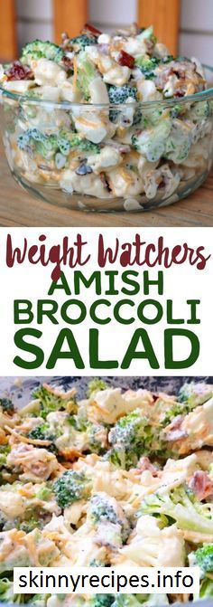 Ingredients: 4 cups finely shredded lettuce 1 1/2 cups chopped fresh tomatoes 1/4 cup bacon bits 4 slices reduced-calorie white bread, toasted and cubed #weightloss #weightwatchers #skinnyrecipes #smartpoints #fitness #healthytips