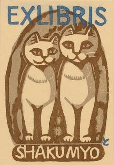 bookplate by Tomoo Inagaki, 1978 Ex Libris, Victor Hugo, Locuciones Latinas, Cat Allergies, Cute Paintings, Cat Boarding, Vintage Cat, Bookbinding, Cat Art