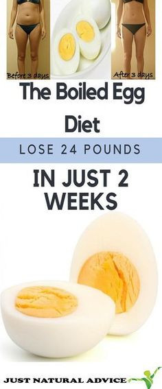 If you want to obtain results rapidly the boiled eggs diet is the ideal one. Only several eggs are used and numerous vegetables and citric fruits are included which comprises a balanced menu. The diet helps you improve the metabolism and burn fat without the annoying feeling of hunger.