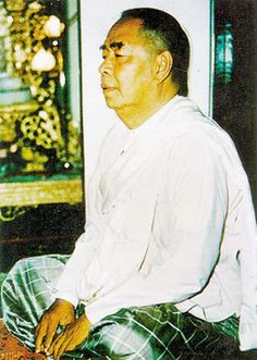 Sayagi U Ba Khin