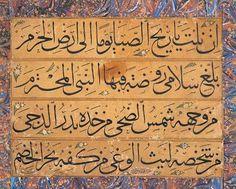 "O Morning breeze! Bring my Greetings  ""Mahmud Jelaledin Ottoman Calligrapher "" 1750 - 1829 pic.twitter.com/2hLxBxImvl"