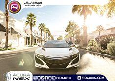 بررسی تخصصی آکورا NSX مدل ۲۰۱۷ (Acura NSX Review) 2017 Acura Nsx, Vehicles, Car, Automobile, Cars, Vehicle, Autos, Tools