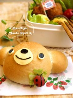 Bear bread bento