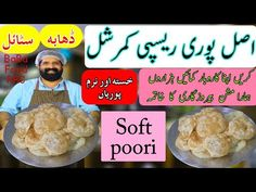 YouTube Baba Food, Baba Recipe, Roti Bread, Chicken On A Stick, Recipe Link, Pakistani, Food To Make, Desi, Commercial