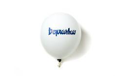 Balóniky pre Doprastav / Baloon for Doprastav.sk