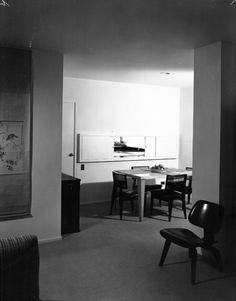 Ludwig Mies van der Rohe (1886-1969) for Herbert Greenwald (1915-1959) | The Promontory Apartments | 5530-5532 South Lake Shore Drive, Chicago, Illinois | 1946-1959