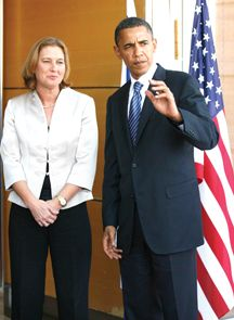 Barack Obama is greeted by Foreign Minister Tzipi Livni at Israel's Foreign Office in July 2008. photo/isranet
