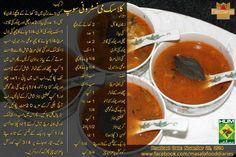 73 Best Soup Images Chef Recipes Soap Recipes Soup Recipes