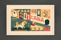 Special Edition print from my new picture book, Laika.435mm x 245mm giclée print using archival ink. Printed on Somerset Enhanced Velvet Paper (270gsm)