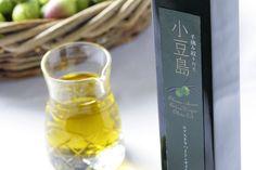 Shodo-shima olive .  Looking for more information about Kagawa? Go Kagawa Prefecture Tourism Association.  http://www.my-kagawa.jp/