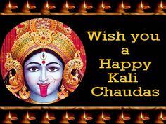 Kali Chaudas Images Wallpaper Pictures Wishes cards: 2017 Choti Diwali Kali Chaudas Kali Chaudas Wishes: Pooja se bhari thaali hai Chaaro oor khushhaali hai Aao milke manaye ye din Aaj Choti Diwali hai. Happy Choti Diwali Images, Happy Diwali Wishes Images, Happy Diwali Quotes, Diwali Greetings, Happy Diwali Images Download, Happy Diwali Images Wallpapers, Kali Puja, Whatsapp Dp, Rangoli Designs