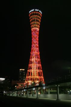 Kobe Port Tower, Hyogo, Japan 神戸ポートタワー www.papua-by-raz.co.il/japan