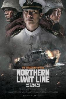 Phim Chiến tranh Online Miễn Phí - Xem phim trực tuyến tốc độ nhanh, cập nhật liên tục các thể loại phim mới, phim hot, phim Tâm Lý - Tình Cảm, Hành Động