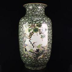 N2215 Chinois doré bords Famille Rose porcelaine grand Vase