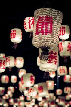 by Yves Andre Hanging Lanterns, Candle Lanterns, Paper Lanterns, Chinese New Year, Chinese Art, Chinoiserie, Buda Zen, New Years Decorations, Chandelier Lamp