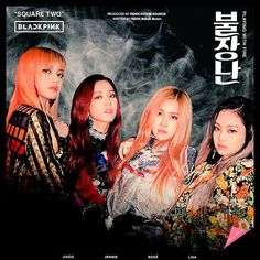 BLACKPINK's 'Playing With Fire' Music Video Has Officially Suprpassed 200,000,000 Views.…