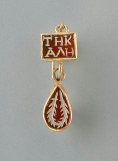 Roman gold and carved sardonyx earring; the teardrop pendant is inscribed with a wreath; the square stone is inscribed TE KALE, 'to the beautiful one'. 4th century AD