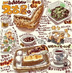 名古屋めしの旅3の画像:週間山崎絵日和