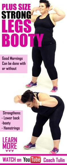 I am often asked how I am building my booty as a plus size woman on a journey to fit. Good Mornings really target the lower back, booty, and back of legs (hamstrings) My legs are apart so it makes room for my belly apron and I straighten my legs as much as I can without locking my knees. I also push my booty back and keep my weight in my heels (HINT: if you can wiggle your toes, you got it). Keep core engaged Need to see it in action on a plus size body, click the link to see the video! #wei